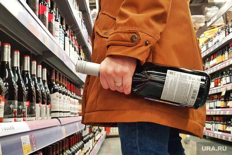 запрет на продажу алкоголя Курганская область
