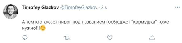 В соцсетях оценили слова Путина про выбивание зубов врагам РФ. «И еще кое-что оторвем»