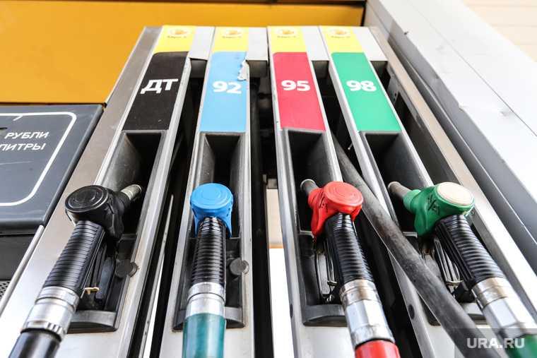 бензин цена рост литр аи-95