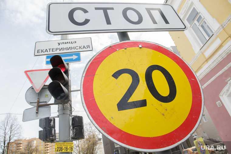 ограничение скорость 30 км/ч Александр Холодов Общественная палата