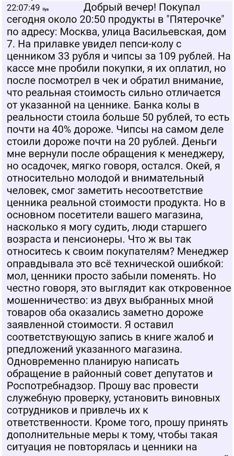 Опубликованы личные переписки близких соратников Навального