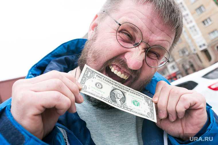отказ от доллара Кремль ответ