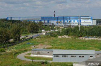 заморозили инвестпроект Кремниевый завод Титановая долина Верхняя Салда Свердловская область доклад губернатора Евгения Куйвашева заксобрание