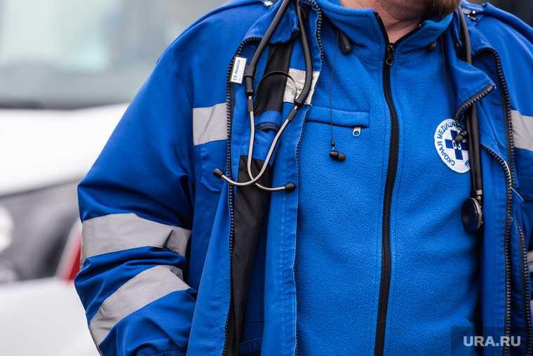 социальная поддержка медицинских работников ЯНАО