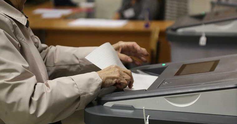 выборы в Тюменскую областную думу 2021